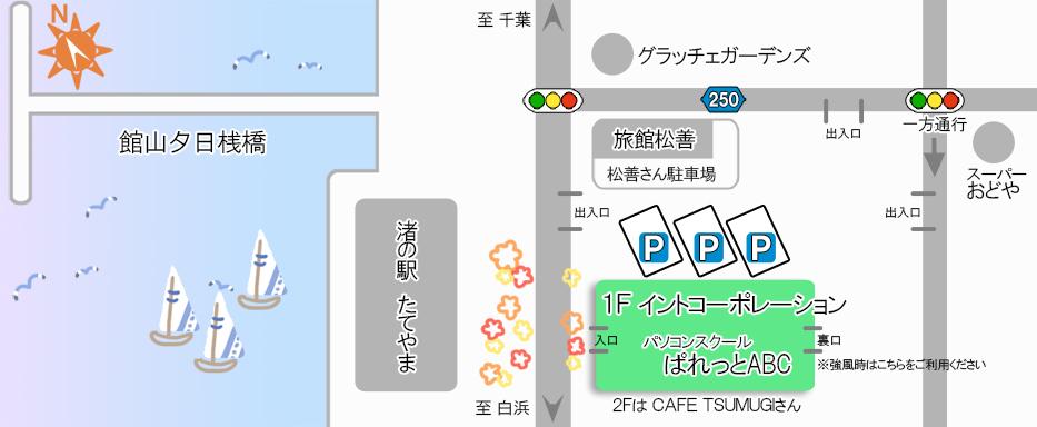 イント用地図HP用