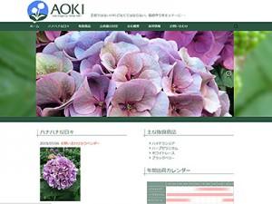 link_aokiengei