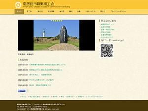 link_asai