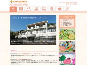 link_funagaku