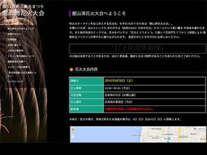 link_hanabi