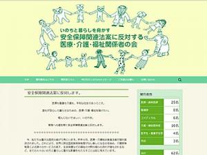 link_heiwa