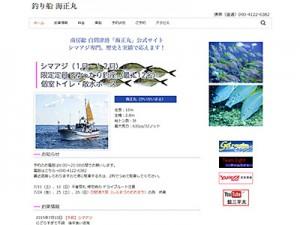 link_kaisei