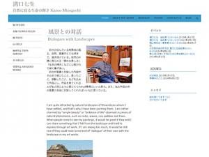 link_kazuomizoguchi