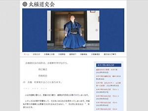 link_taikyoku