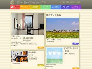 link_keiko