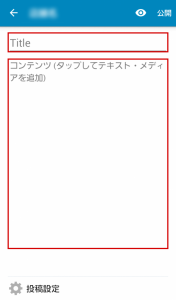 Screenshot_2016-02-02-10-18-38