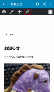 Screenshot_2016-02-03-18-20-11