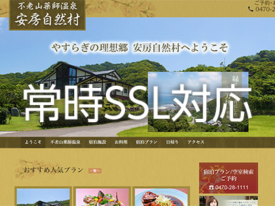 banner_shizenmura